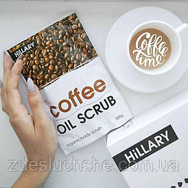 Кофейный скраб для тела Hillary Coffee Oil Scrub, 200 гр SKL11-131377