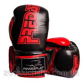 Боксерські рукавиці PowerPlay 3017 Чорні карбон 12 унцій SKL24-144021