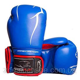 Боксерські рукавиці PowerPlay 3018 Сині 10 унцій SKL24-144023