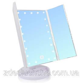 Зеркало для макияжа тройное с Led подсветкой SKL11-203794