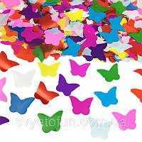 Конфетті Метелики мікс асорті 50г