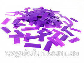 Конфетти Метафан фиолетовый 50г