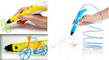 3Д Ручка 3D Air Pen LED дисплей 2 поколения MyRiwell с подставкой пластиком для объёмных моделей Голубая, фото 9