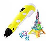 3Д Ручка 3D Air Pen LED дисплей 2 поколения MyRiwell с подставкой пластиком для объёмных моделей Желтая, фото 8
