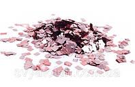 Конфетти Квадратики розовое золото металлик 50г