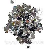 Конфетти Квадратики серебро металлик 50г
