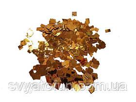 Конфетті Квадратики золото металік 250г