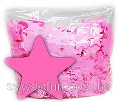 Конфетти Звездочки 35мм розовый 250г