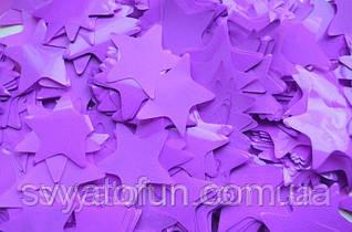Конфетти Звездочки 35мм фиолетовый 250г