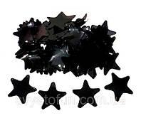 Конфетти Звездочки 35мм черный 50г, фото 1