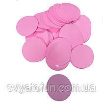 Конфетти Кружочки 35мм розовый 250г