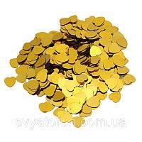Конфетти Сердечки 35мм золото 250г, фото 1