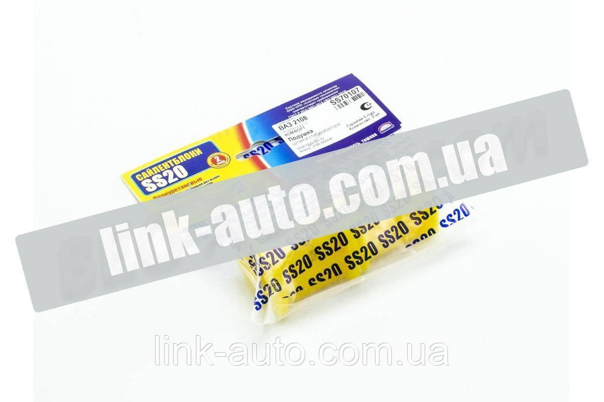 Втулка стабилизат. перед. 2108 (штанги) поліуретан жовтий. SS-20 (2шт)