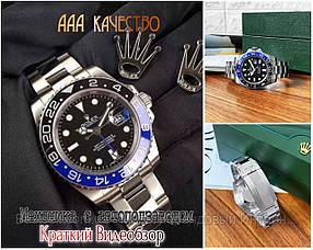 Часы мужские наручные механические с автоподзаводом  Rolex GMT Master II Silver-Black-Blue реплика ААА класса