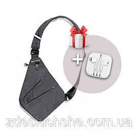 Сумка Cross Body і навушники earpods SKL11-131719