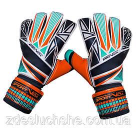 Вратарские перчатки SportVida оранжевые Size 4 латекс SV-PA0005 SKL41-160780