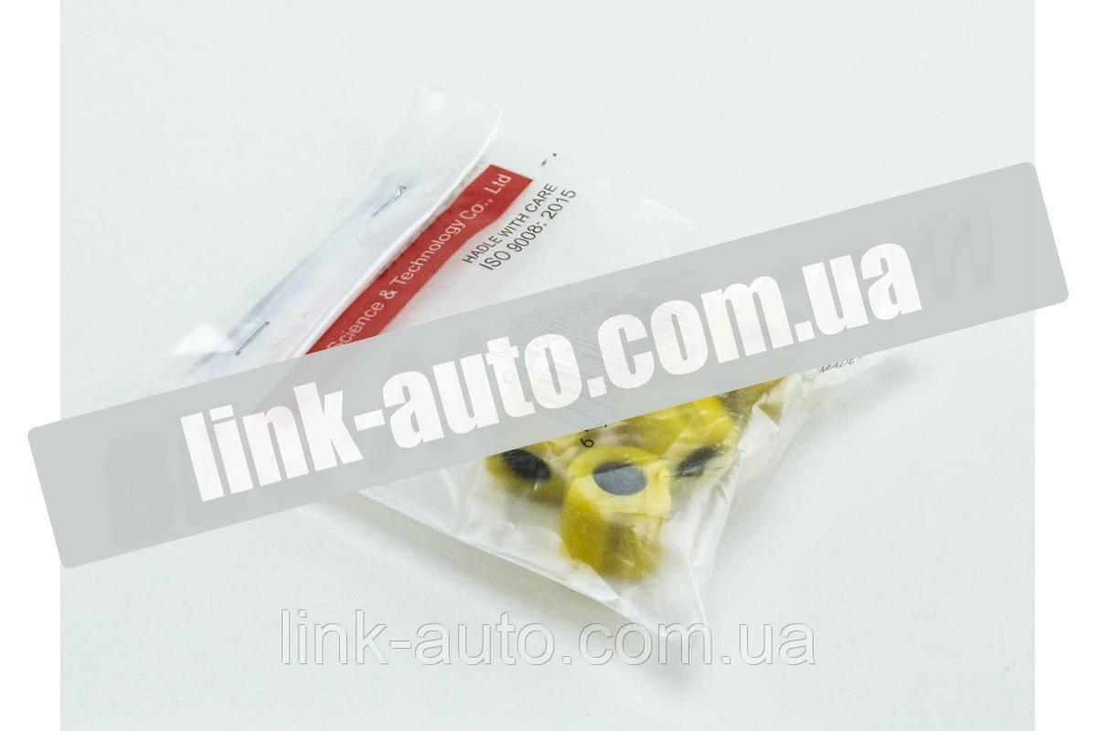 Втулки труби d=26 коса китай к-т 23,5*8 мм (жовті)