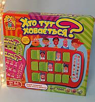 Настільна розважальна гра Хто тут ховається, FUN GAME, в коробці, 7044
