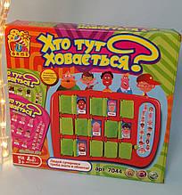 Настольная развлекательная игра Хто тут ховається, FUN GAME, в коробке, 7044
