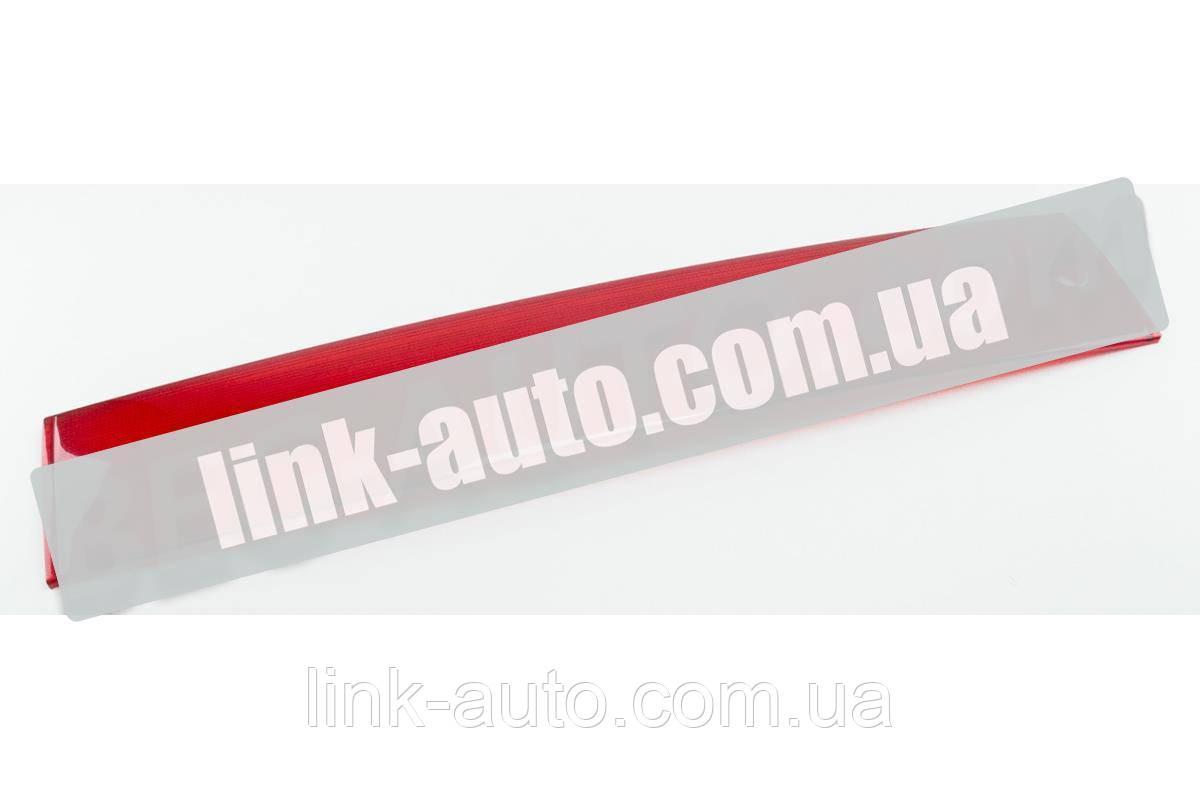Накладка багажника між ліхтарями ВАЗ-2111 (ДААЗ) скло