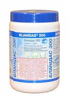 """Бланидас 300 (Blanidas 300)"""" (гранулы) 1кг"""