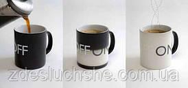 Чашка-хамелеон ON-OFF SKL32-152604