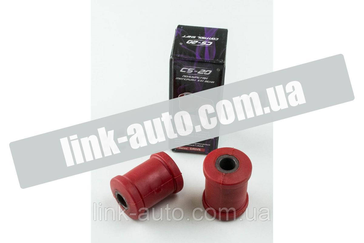 Втулка важеля 2108 (CS-20) поліуретан червоний 2шт