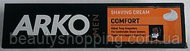 Крем для бритья Arko Comfort 50 г