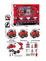 Игрушечный набор разборной пожарной техники BHX 699-60 A