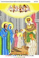 """Схема для вышивания бисером """"Введение в храм Пресвятой Богородицы"""""""