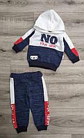 Детский костюм 6-18 мес двунитка для мальчиков Турция оптом
