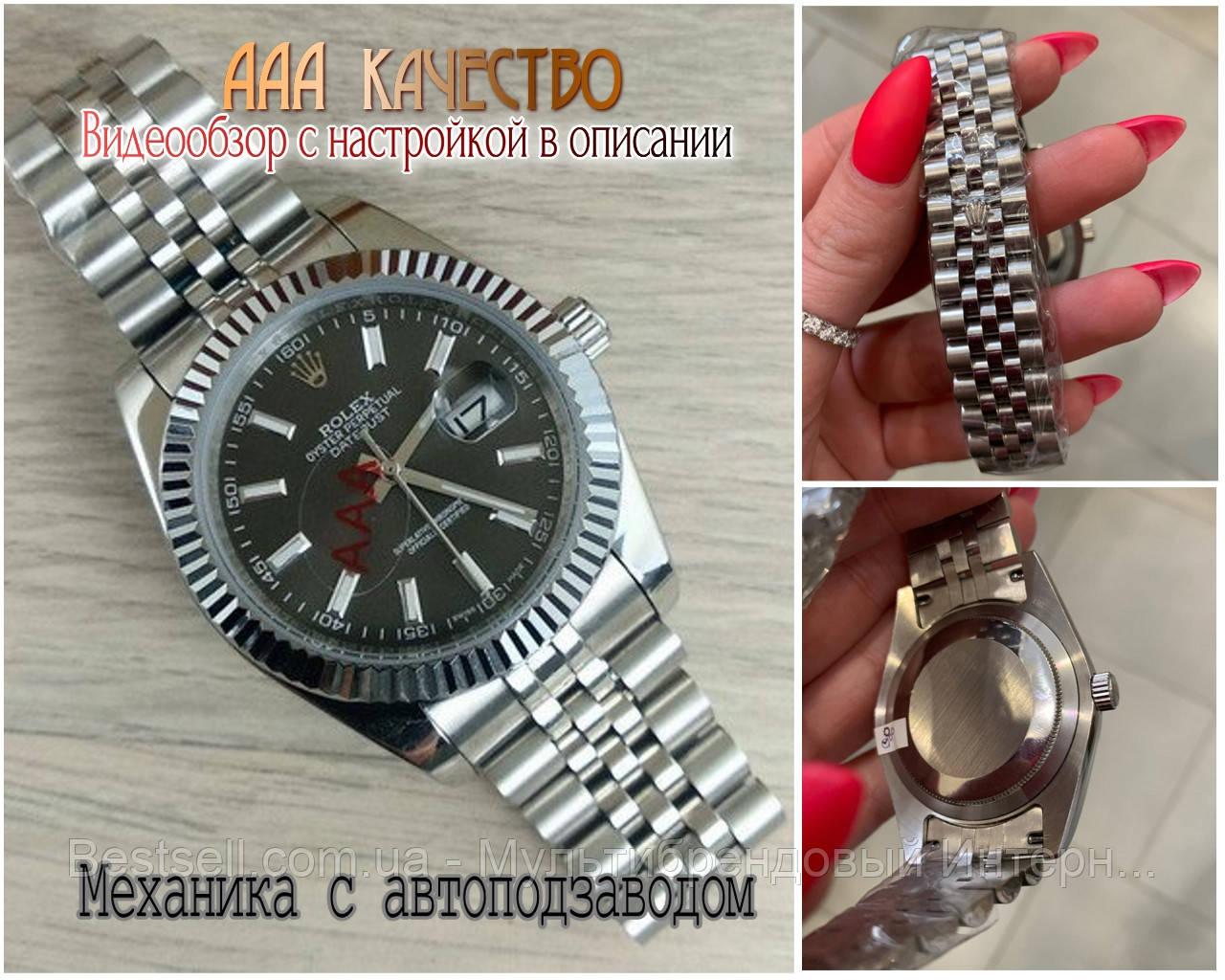 Годинники чоловічі наручні Breitling A23870 Chronographe Silver-Black / репліка ААА класу