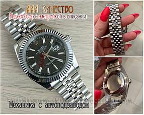 Часы мужские наручные механические с автоподзаводом Rolex Datejust Automatic Silver-Black реплика ААА класса