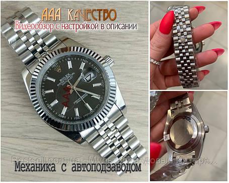 Часы мужские наручные механические с автоподзаводом Rolex Datejust Automatic Silver-Black реплика ААА класса, фото 2