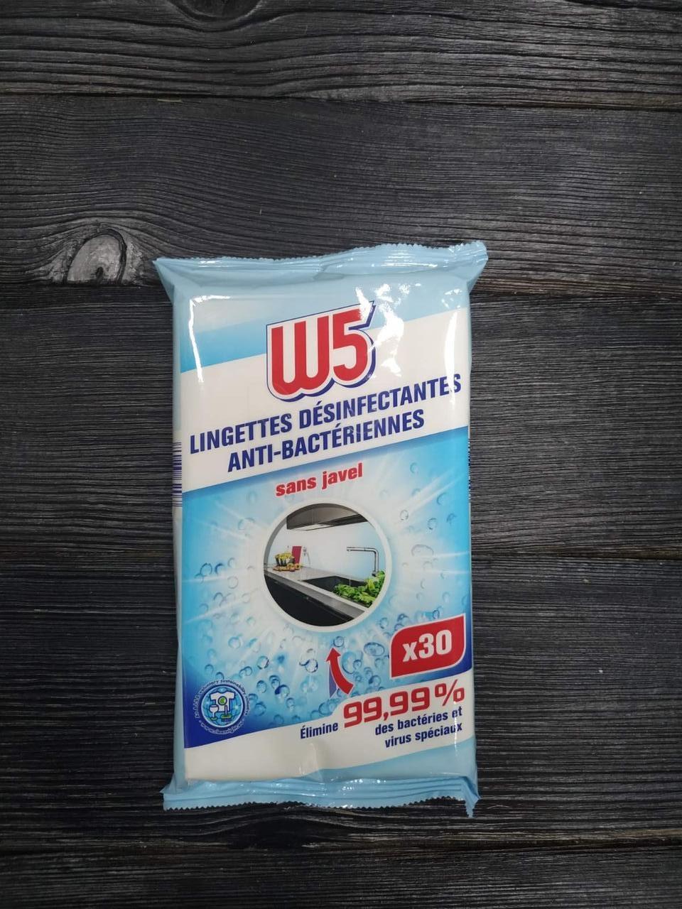 W5 антибактериальные салфетки 30 шт в упаковке