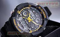 Мужские спортивные часы  S-Shock Skmei / 0931 (yellow)