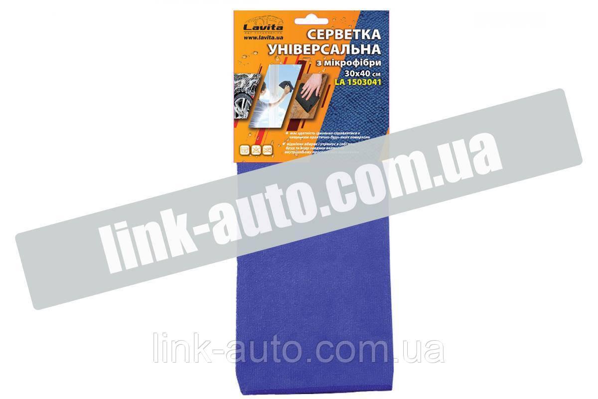 Серветка мікрофібра універсальна (40х30) синя Lavita