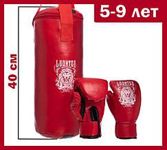 Детские боксерские перчатки + груша на 3-7 лет. Набор боксерский Красный