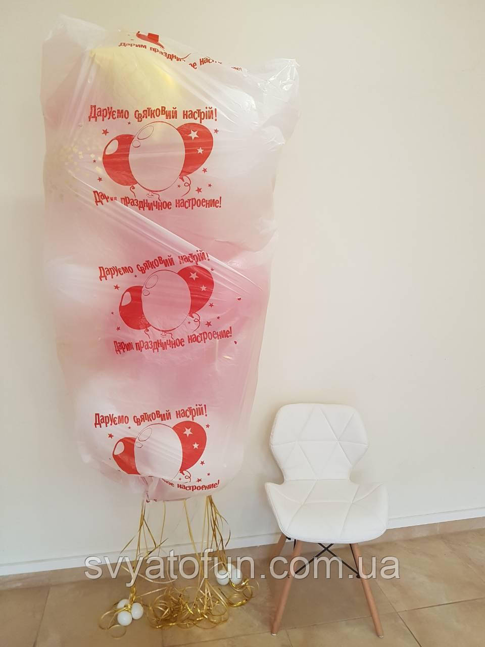 Мешок для транспортировки надутых шаров 320л