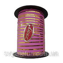 Стрічка для куль металізована рожева золота смужка 1см 55м Україна