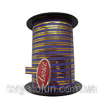 Стрічка для куль металізована фіолетова золота смужка 1см 55м Україна