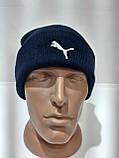Мужская зимняя шапка шерстяная с отворотом отличного качества Темно-синяя, фото 6