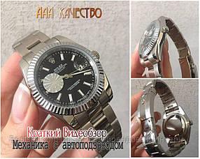 Часы мужские наручные механические с автоподзаводом Rolex DateJust AAA Silver-Black реплика ААА класса