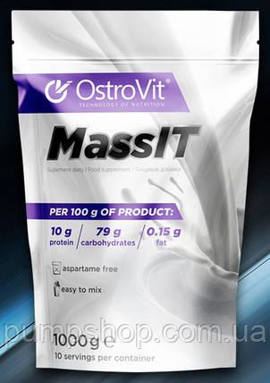 Гейнер OstroVit MassIT 1000 г (уценка), фото 2