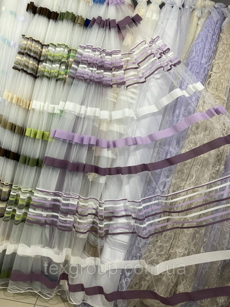 Тюль фатин сетка в полоску ROVI фиолетовая