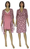 Нічна сорочка і халат для вагітних і годуючих 18071 Klipsa коттон / мереживо сірий меланж