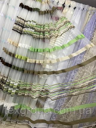 Тюль фатин полоса ROVI салат+беж, фото 2