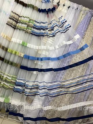 Тюль фатин полоса сетка ROVI синий, фото 2