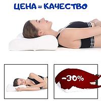Ортопедическая подушка с эффектом памяти, memory мемори форм ортопедические подушки с памятью