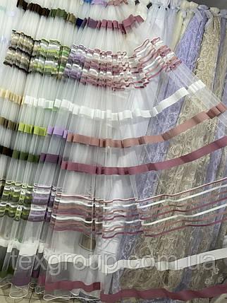 Тюль фатин сетка полоса ROVI розовая, фото 2
